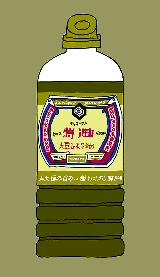 Christian-Roux-self-initiated-series-of-sauces-Kikkoman