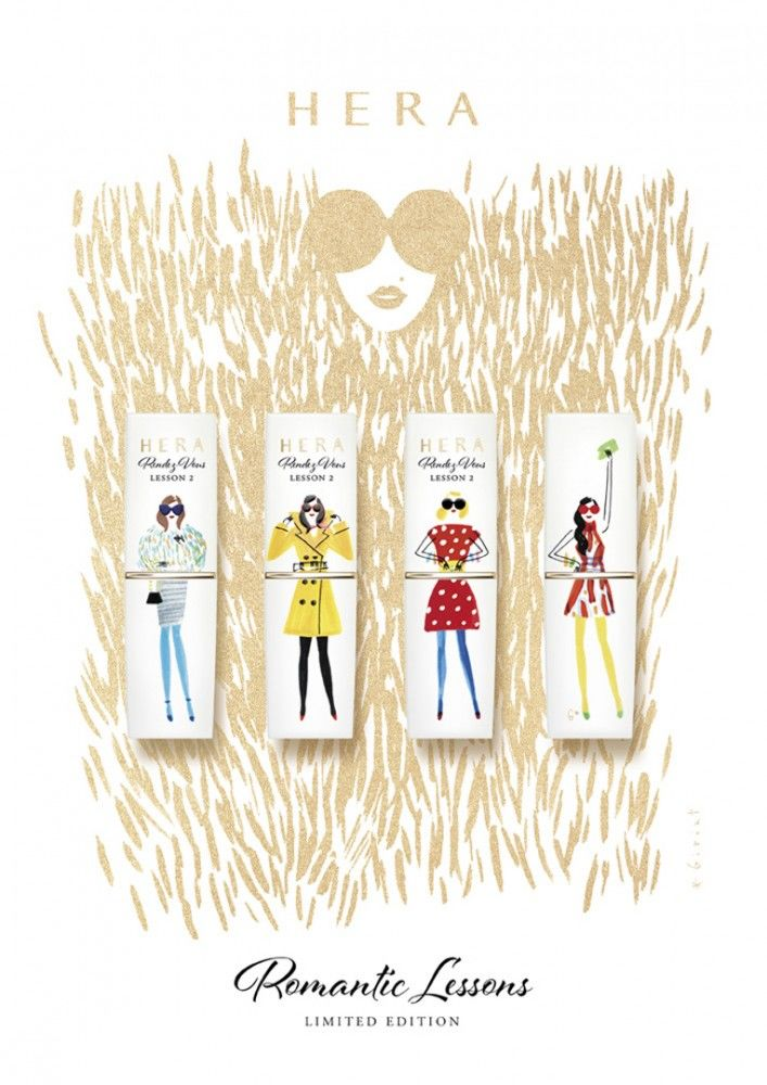 Packaging-design-for-Hera-cosmetic-limited-edition-Romantic-Lessons-lipsticks-collection-
