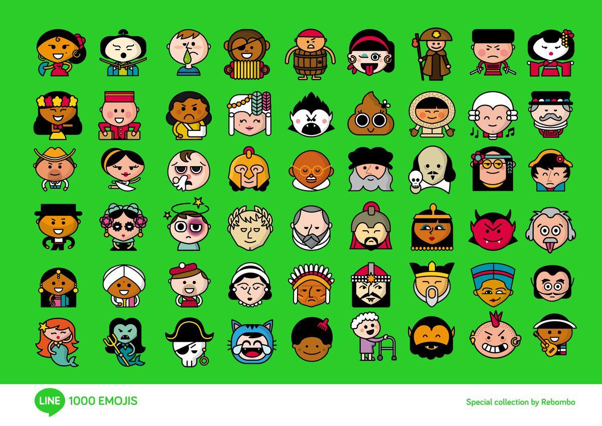 Garance-Rebombo-Studio-20-Line-emojis