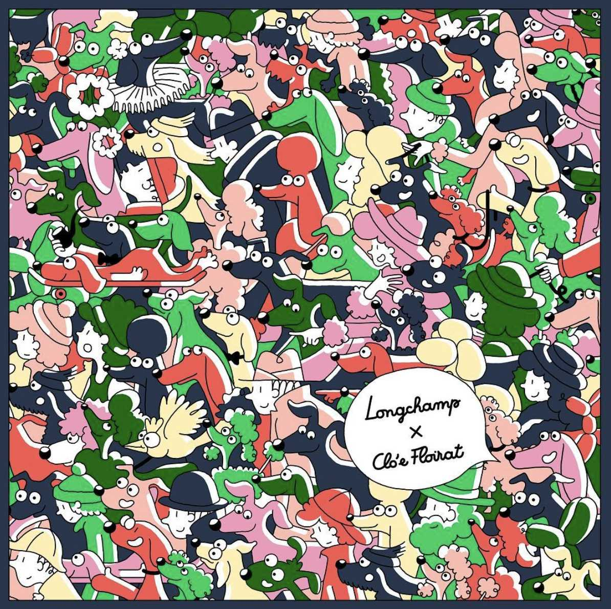 Longchamp-Carre-All-Over