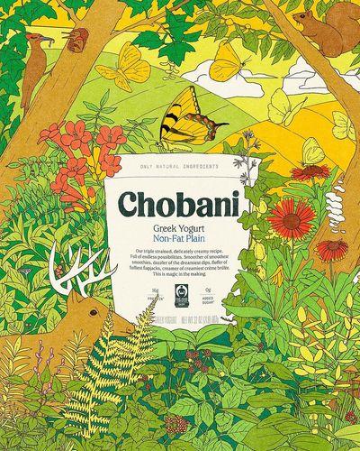 Garance-Illustration-Emma-Roulette-Chobani-Greek-Yogurt
