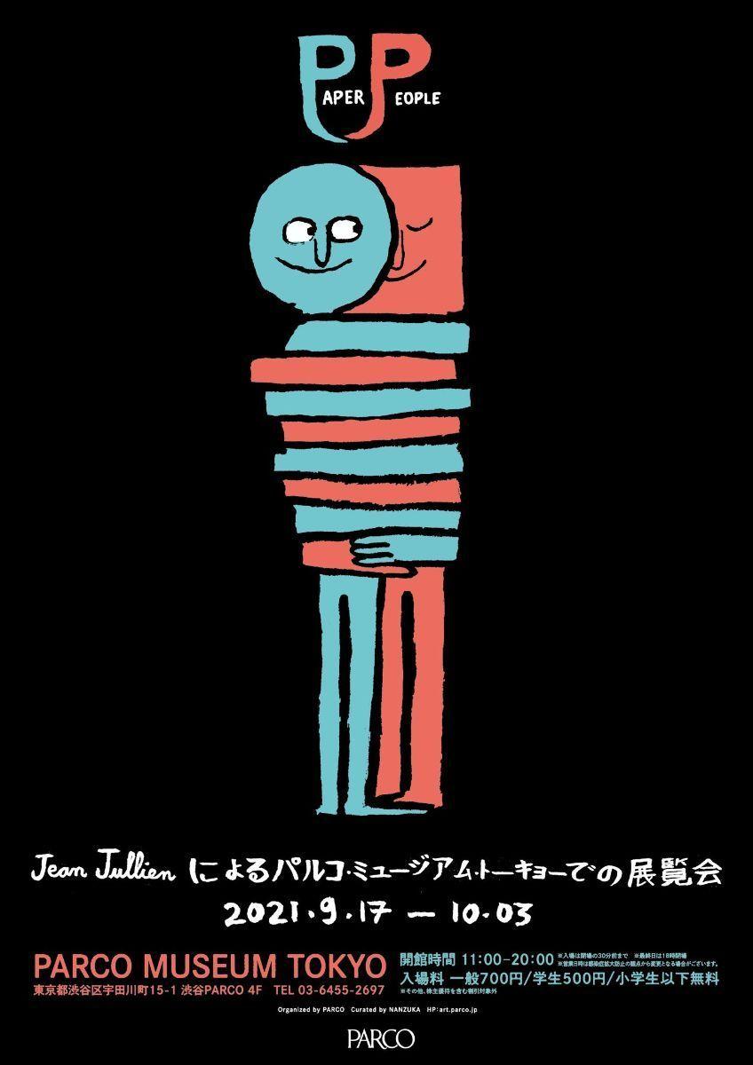 Garance-Illustration-Jean-Jullien-Pepe